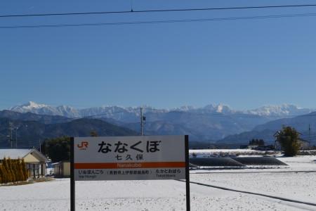 1月3日七久保駅から南アルプスを望む